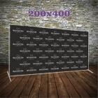FOTOSIENA/PressWall 200x400 cm