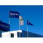 Reklāmas / firmas / individuāls karogs 200x100 cm