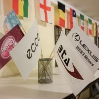 Papīra karodziņi