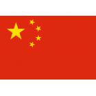 Ķīnas karogs 150x90 cm